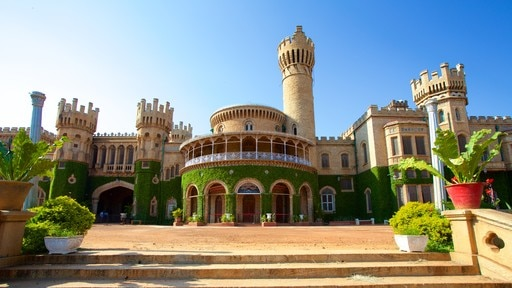 방갈로레 궁전