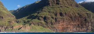 Kauai Island which includes island images, general coastal views and mountains