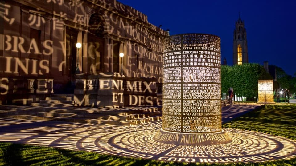 Memorial Art Gallery which includes night scenes