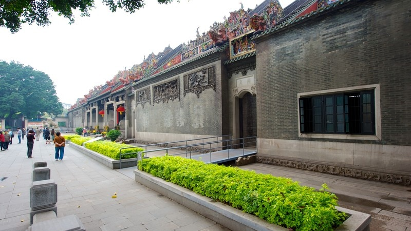 Guangdong Folk Art Museum
