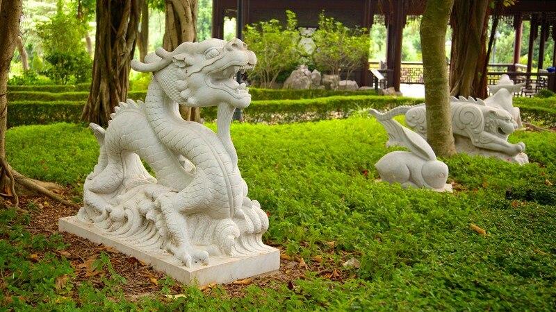 구룡성채 공원