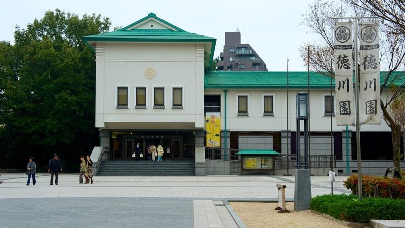 Nagoya Bys Kunstmuseum