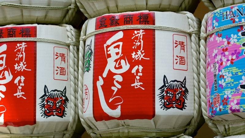 Đền Meiji Jingu