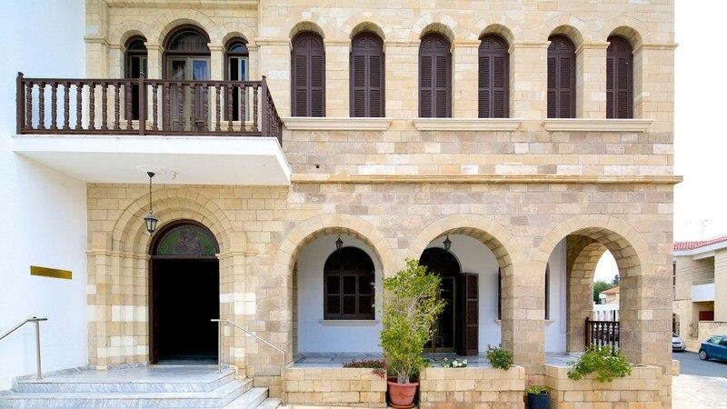 비잔틴 박물관