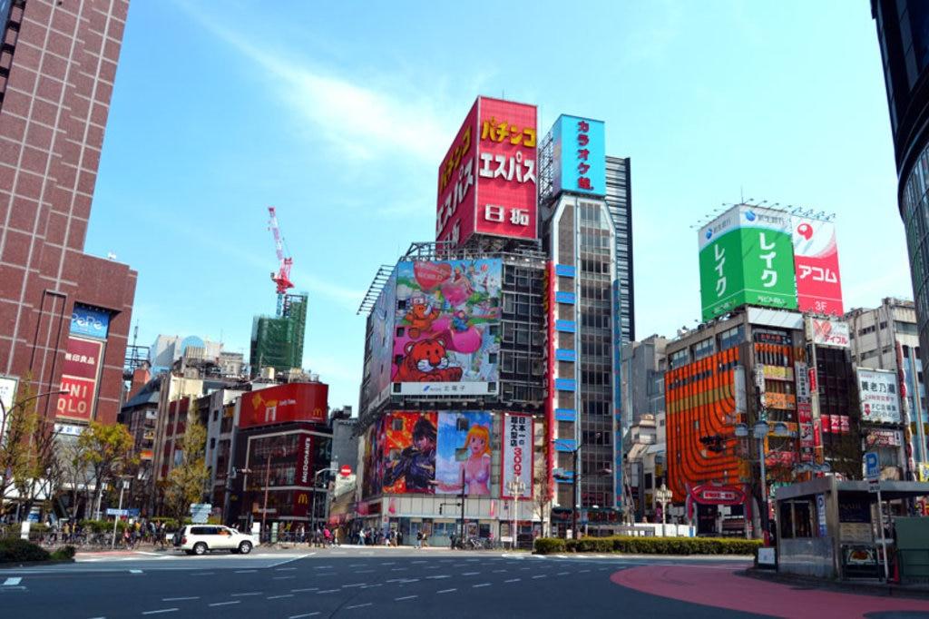 Die Innenstadt von Tokio