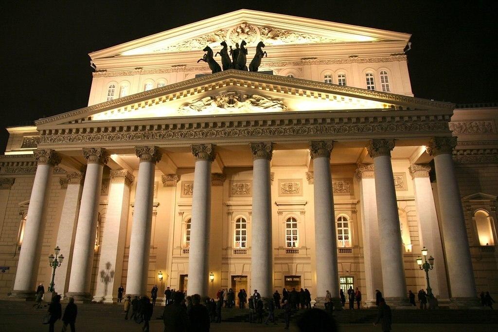 Das Bolschoi Theater