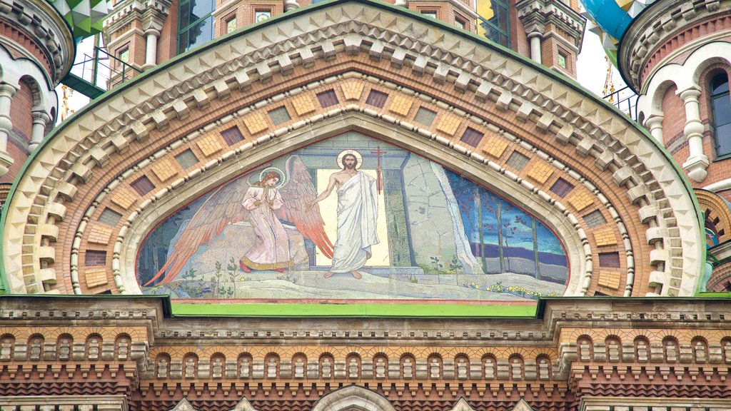 Church of the Savior on the Spilled Blood showing religious elements