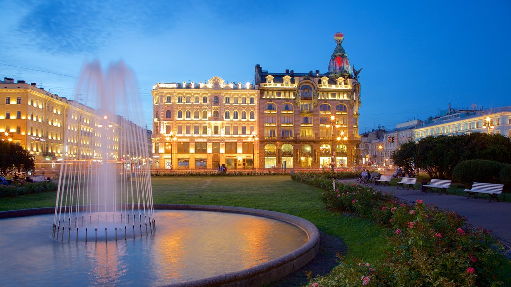 St. Petersburg featuring a park, night scenes and a fountain