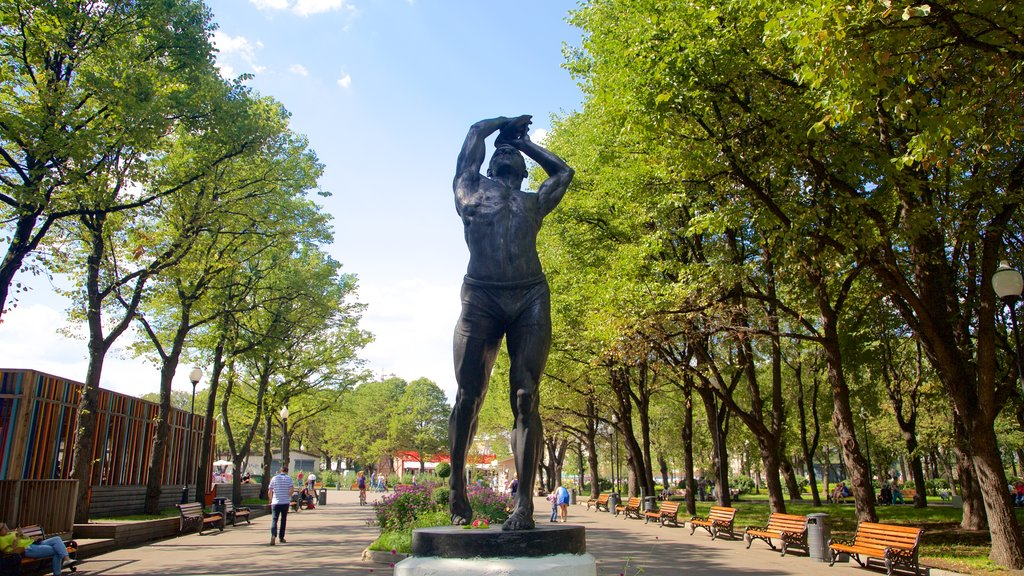 Gorky Park featuring a park, outdoor art and a statue or sculpture