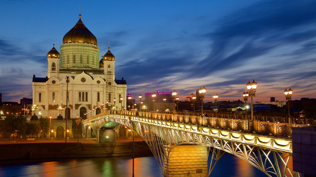 Cathedral of Christ the Savior which includes a bridge and heritage architecture