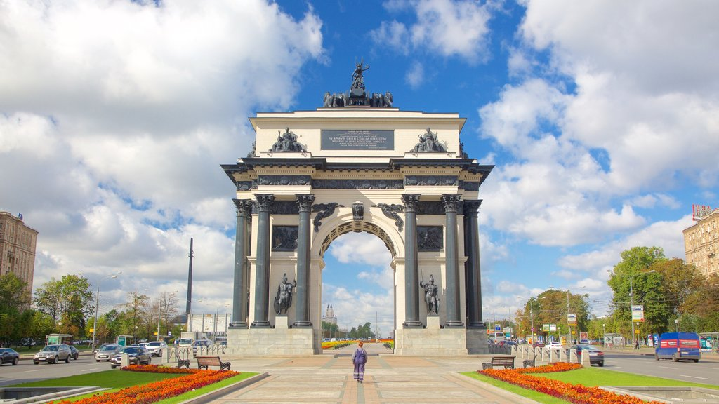 Triumphal Arch showing a monument