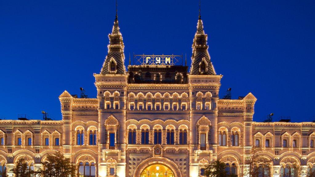 Kremlin que incluye patrimonio de arquitectura