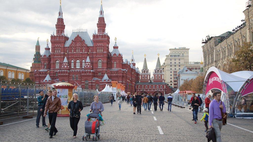 Kremlin ofreciendo escenas urbanas y una ciudad