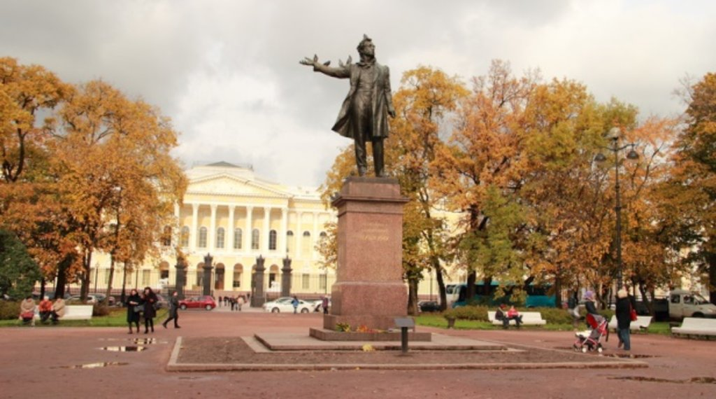 St Petersburg pushkin statue arts square.jpg