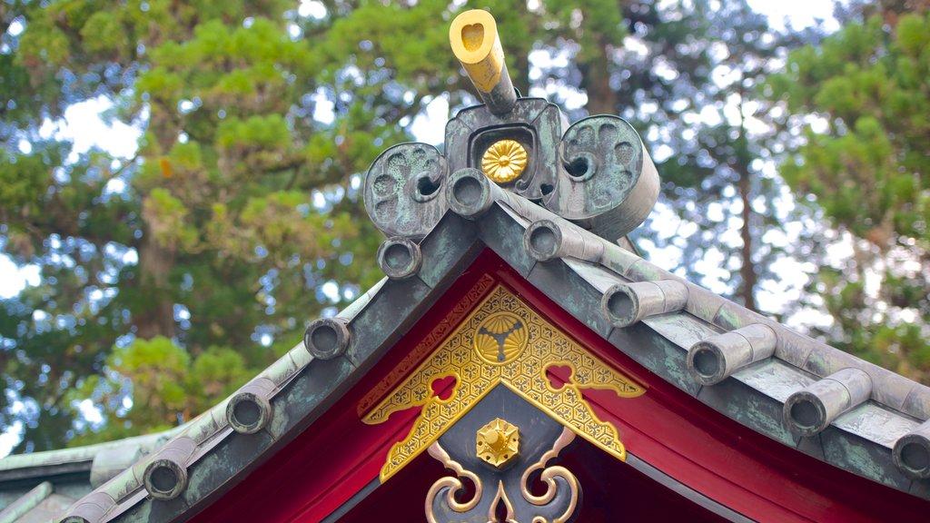 Hakone Shrine featuring heritage elements