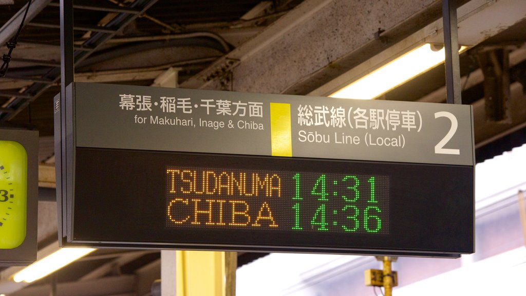 Funabashi showing signage