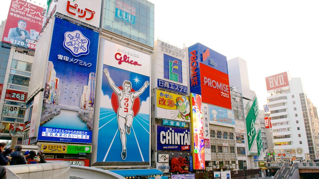 Dotonbori showing outdoor art