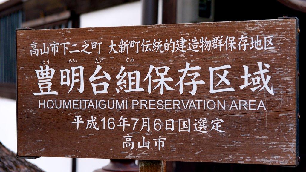 Takayama showing signage