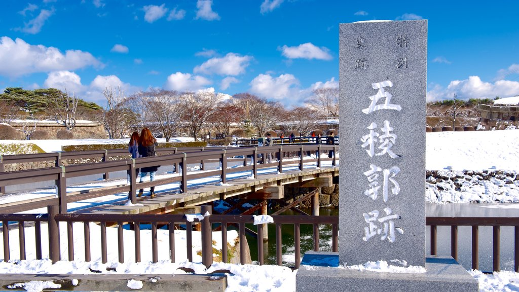 Fort Goryokaku showing signage and snow