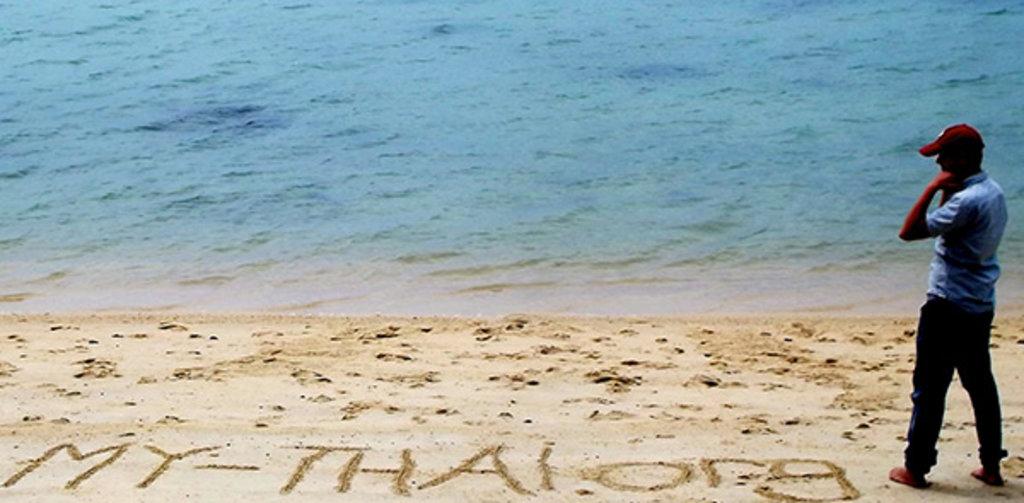 Auf seinem eigenen Blog berichtet Sascha live aus Thailand