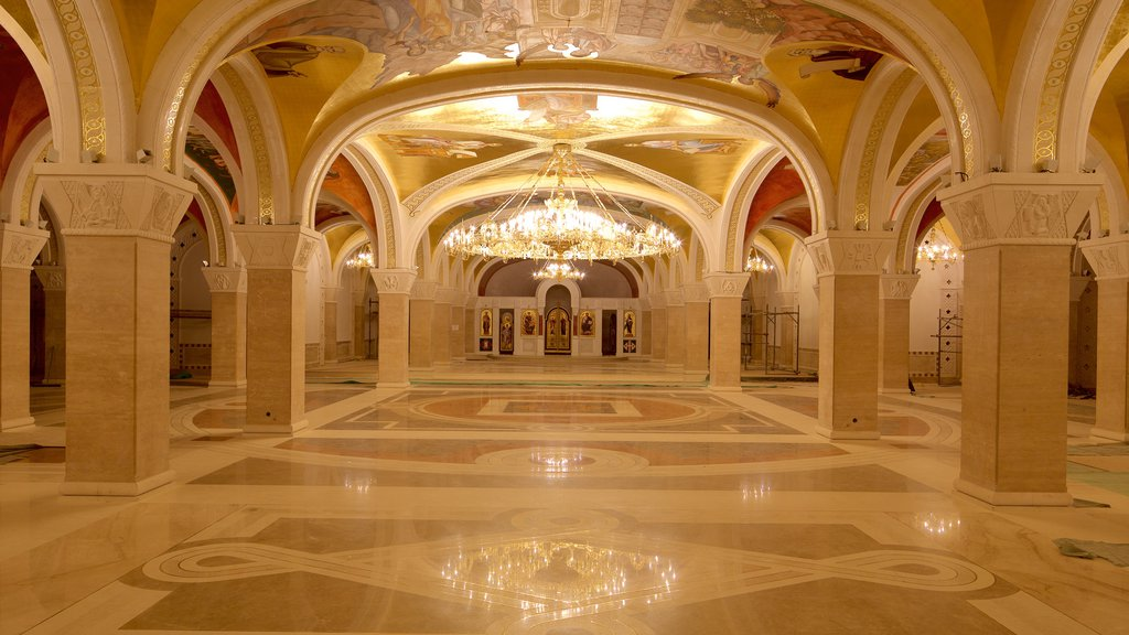 Cathedral of Saint Sava showing a church or cathedral and interior views