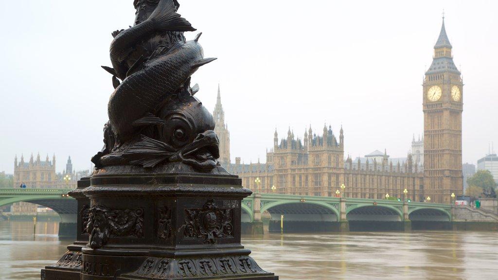 国会議事堂 表示 遺跡, 行政建造物 と 橋