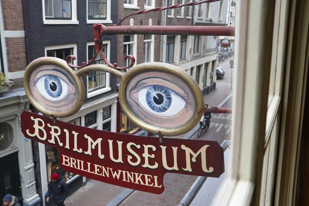 Brilmuseum2