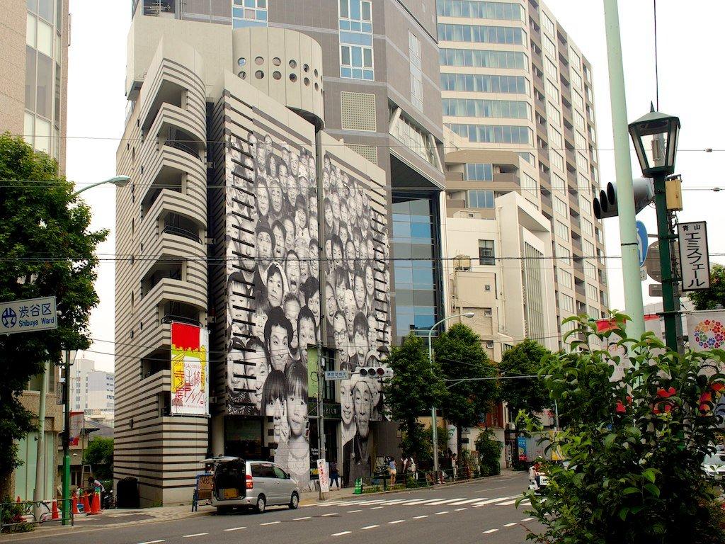 Museum_Tokyo_Wikimedia.jpg?1550314419