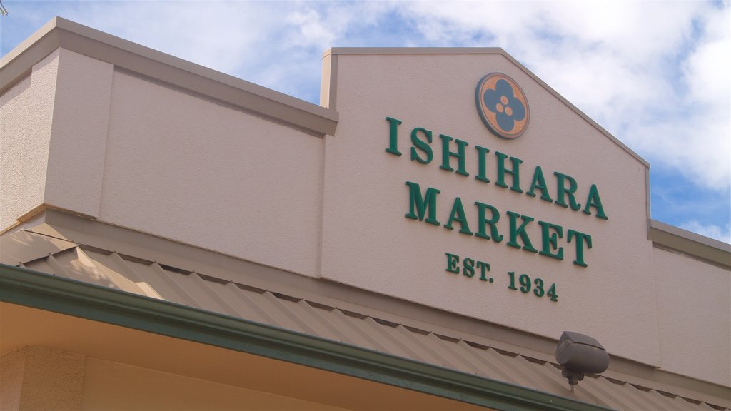 Waimea showing signage