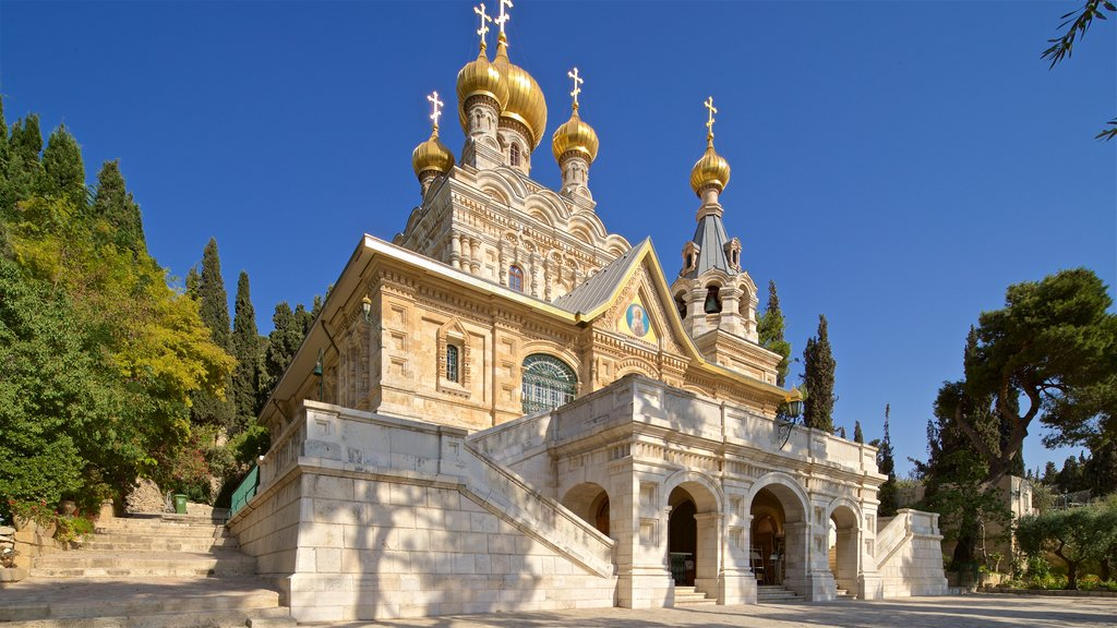 Church of Mary Magdalene which includes heritage architecture and a church or cathedral