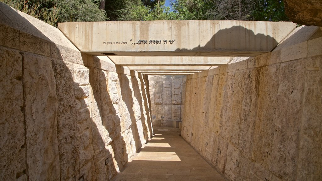 Yad Vashem mostrando elementos del patrimonio