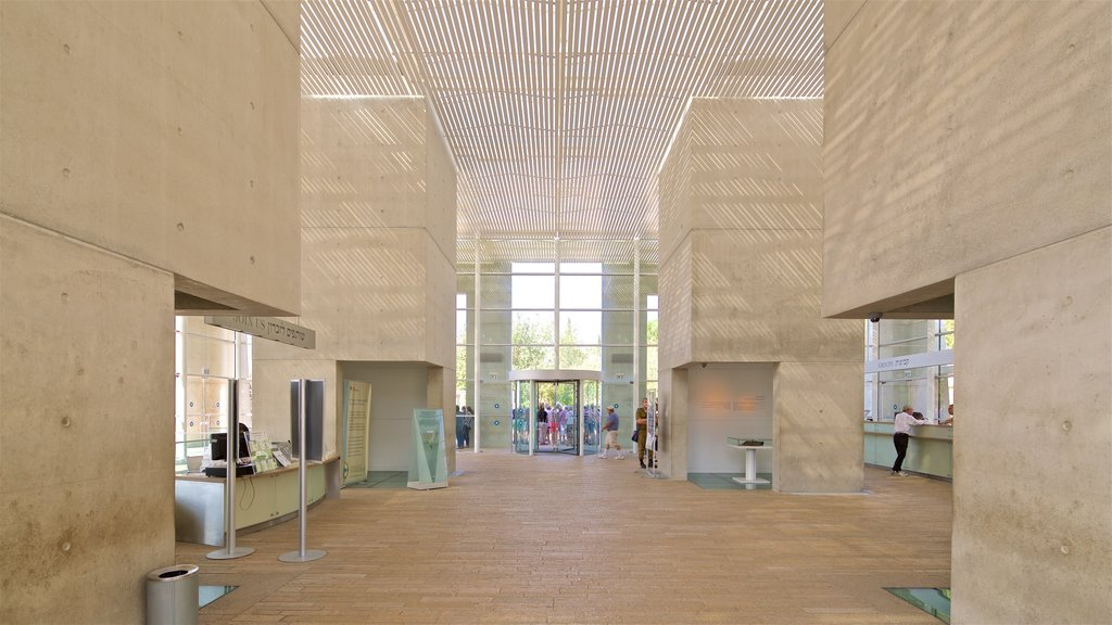 Yad Vashem mostrando vistas interiores