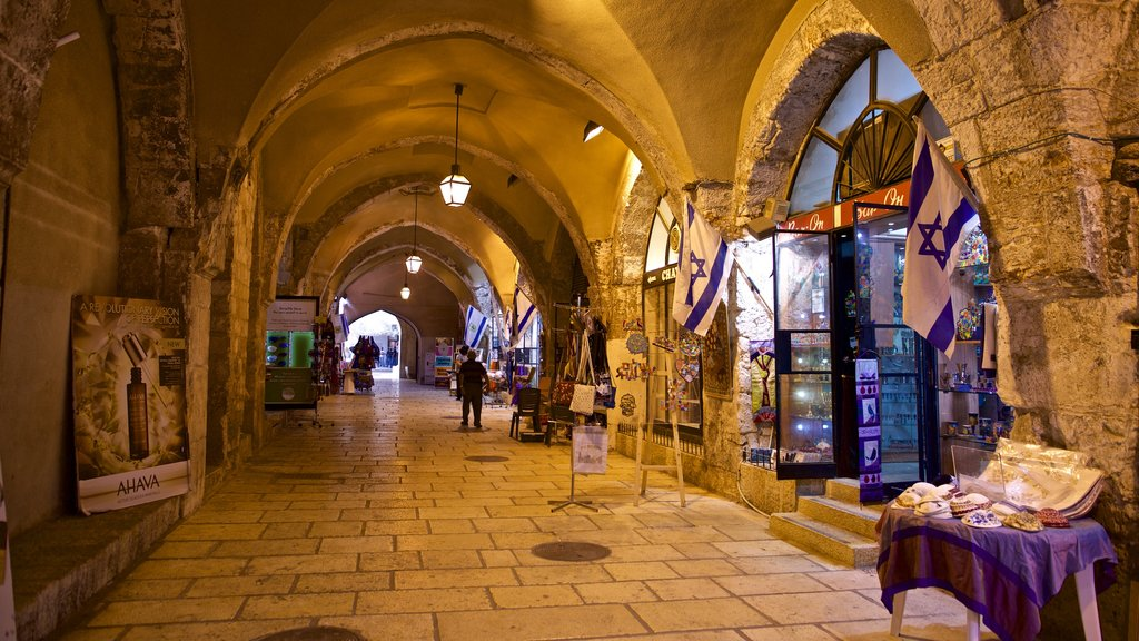 Mahane Yehuda Market featuring interior views