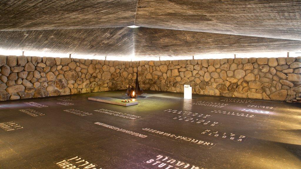 Yad Vashem ofreciendo elementos del patrimonio y vistas interiores