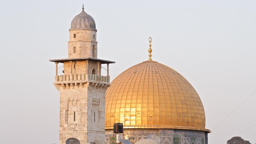 Yad Vashem showing heritage architecture