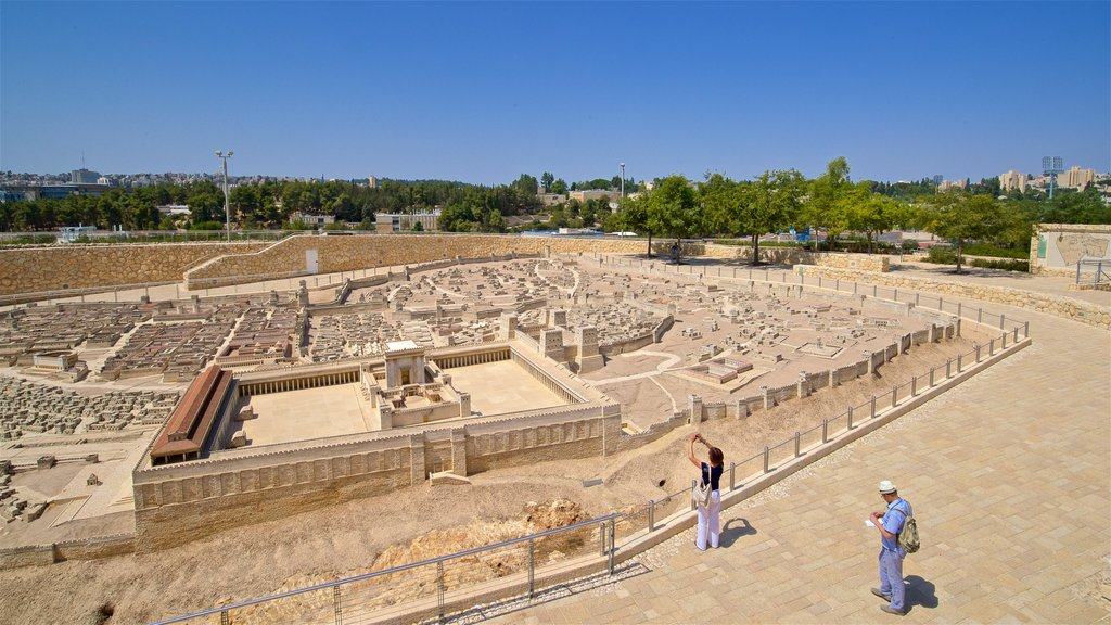Israel Museum which includes landscape views and heritage architecture as well as a couple