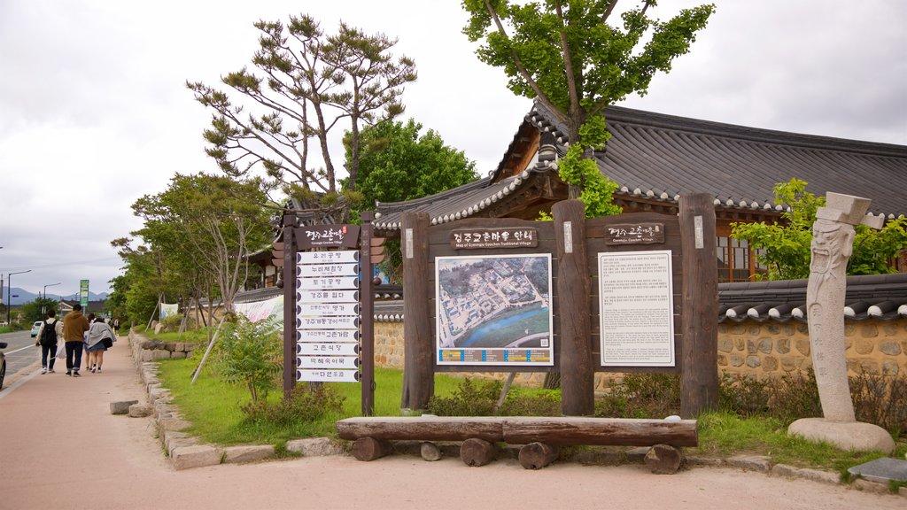 Gyeongju Gyochon mettant en vedette signalisation et patrimoine historique