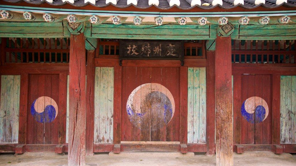 Gyeongju Gyochon qui includes patrimoine historique