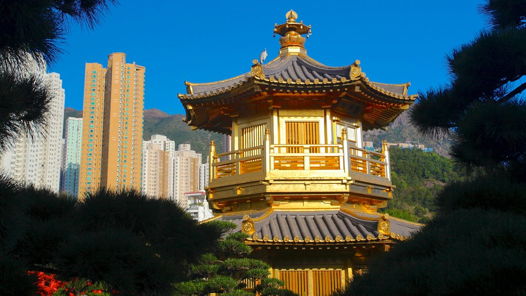 Nan Lian Garden which includes a city, a temple or place of worship and heritage architecture