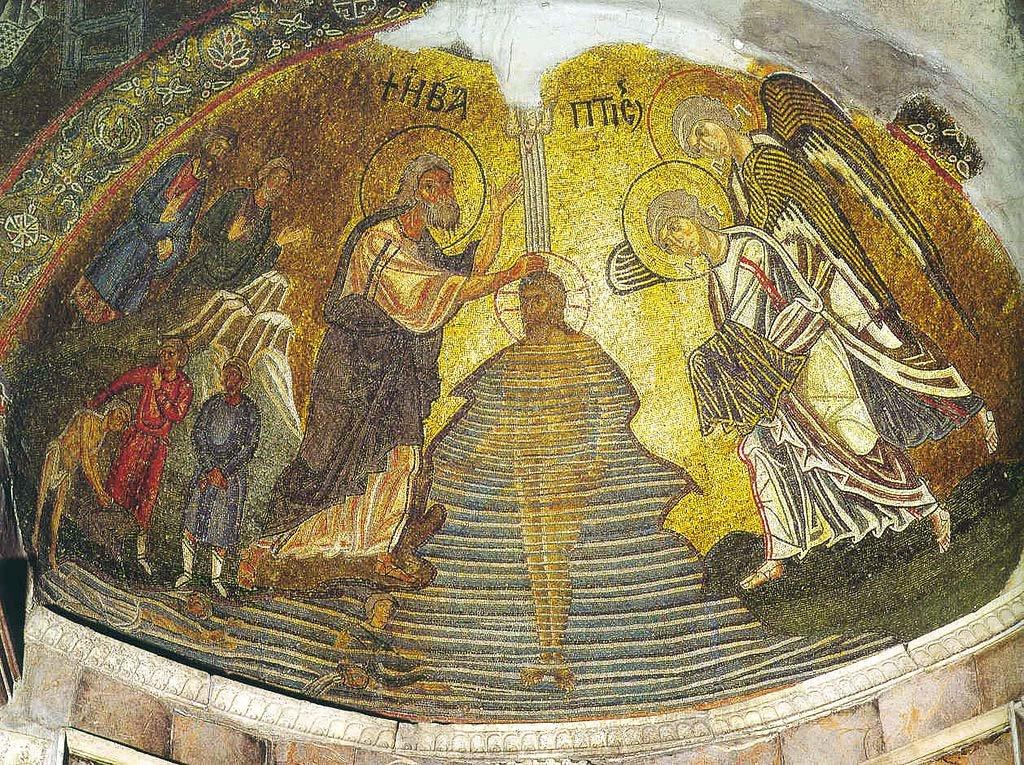Mosaico del Battesimo a Nea Monì - By anonimus ( )  , via Wikimedia Commons