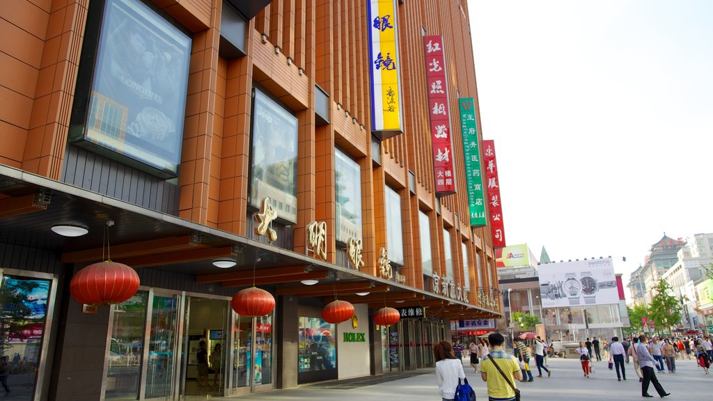 Wangfujing Street featuring signage, street scenes and a city