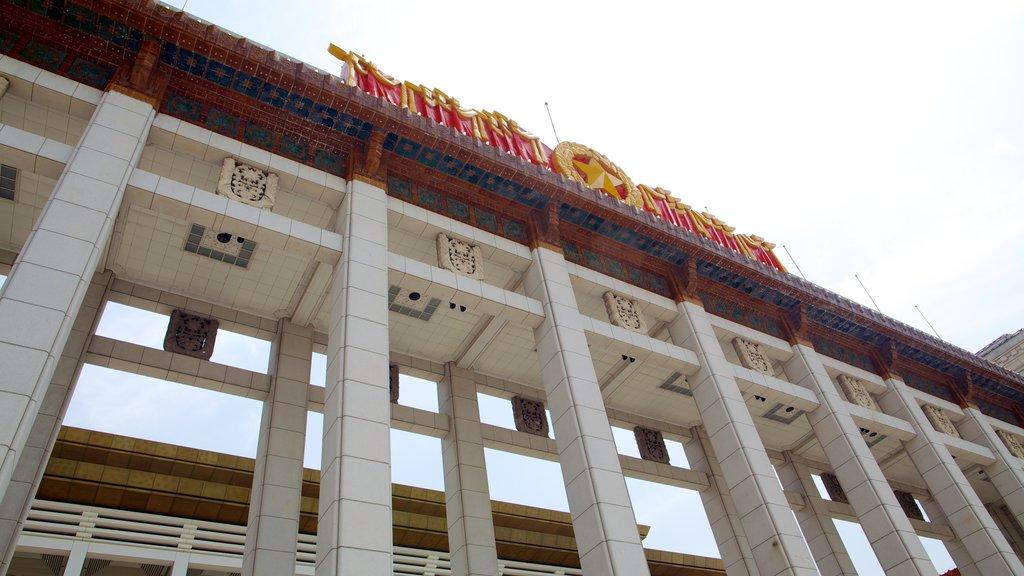 Museo Nacional de China mostrando señalización