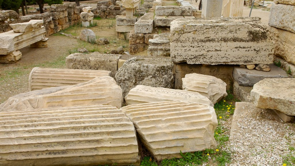 Acropolis showing a ruin