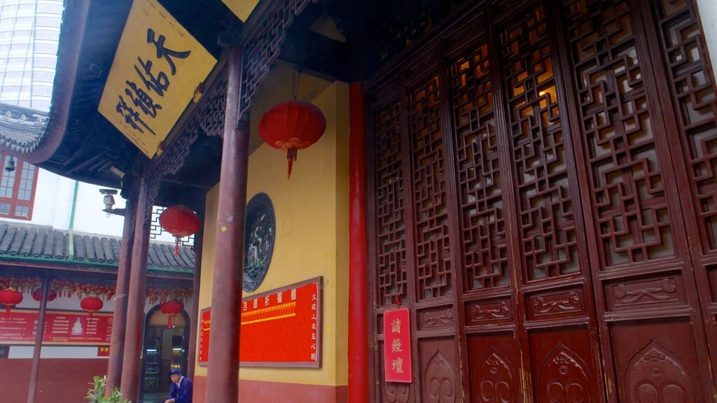 Jade Buddha Temple featuring a temple or place of worship and religious elements