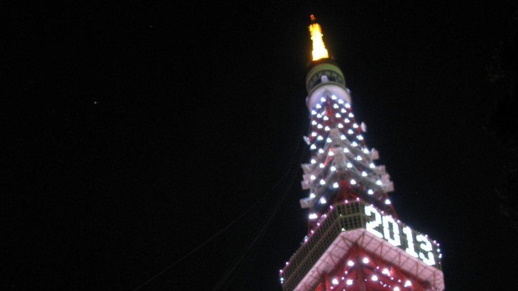 Tokyo Tower showing modern architecture and night scenes