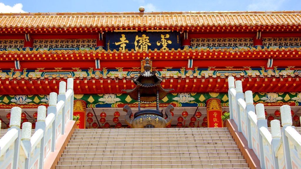 Sandakan which includes a temple or place of worship and religious elements