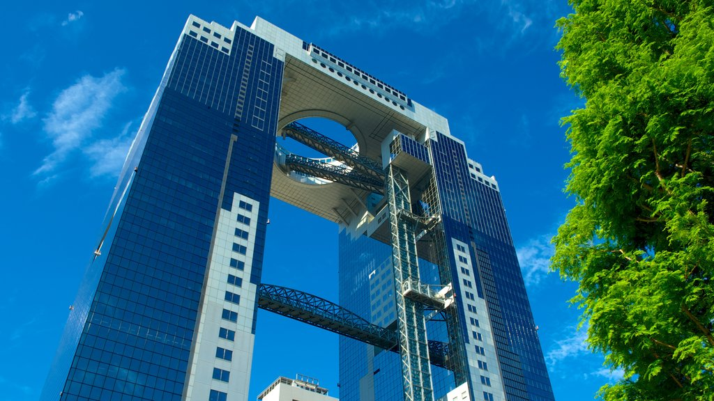 Umeda Sky Building which includes a city, modern architecture and city views