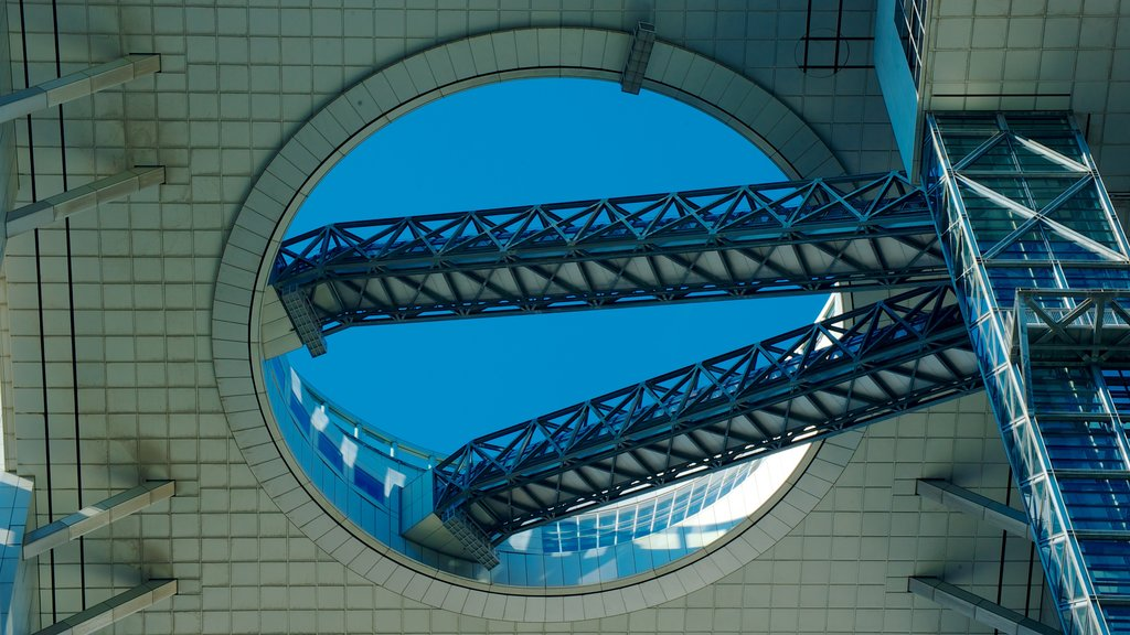 Umeda Sky Building featuring modern architecture and a high rise building