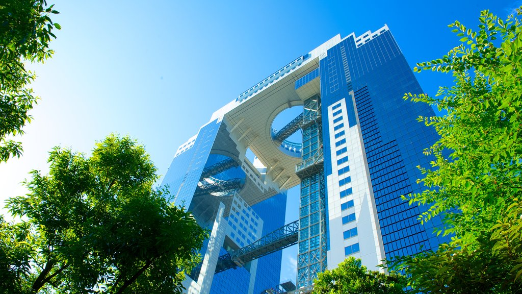 Umeda Sky Building showing central business district, skyline and modern architecture