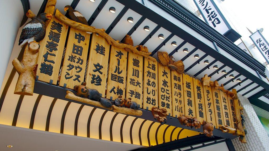 Namba Grand Kagetsu showing signage